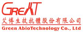 艾博生技抗體股份有限公司