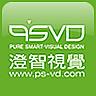澄智視覺設計有限公司