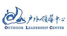 戶外領導有限公司