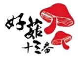 錦源興業股份有限公司