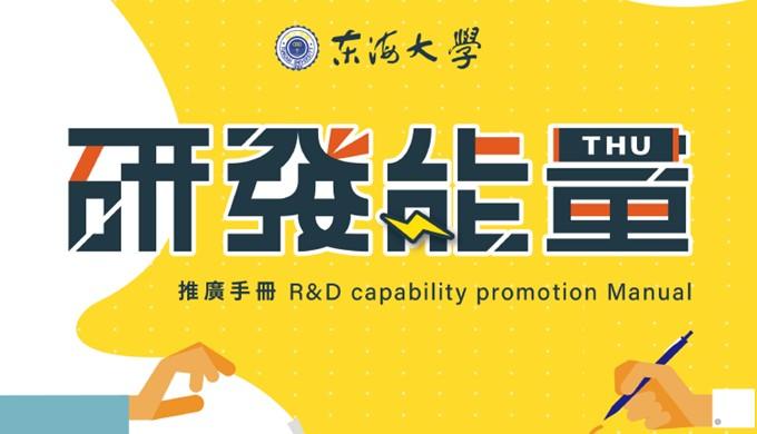 課程(curriculum)職涯(career)雙C融合:「學習—業界實習—就業」直飛航道  景觀學系與AECOM上海辦公室簽署學術交流與合作備忘錄