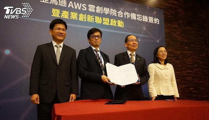 東海大學攜手亞馬遜AWS,打造雲創學院