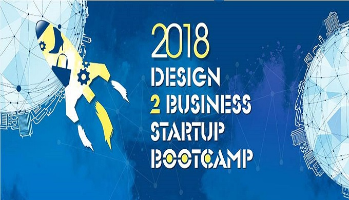 【2018時尚設計。創業海選計畫(Design 2 Business Startup Bootcamp)】