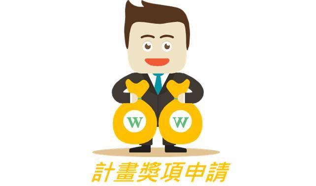 臺灣證券交易所「探討我國不動產證券化之法制架構」研究團隊